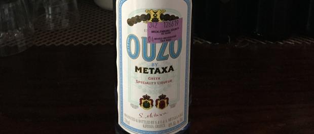 Ouzo by Metaxa Bottle